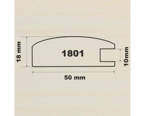 Суперпрофиль 1801 в ассортименте