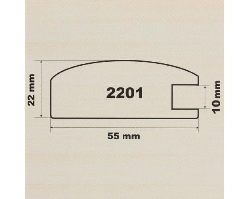 Суперпрофиль 2201 в ассортименте