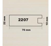 Суперпрофиль 2207 в ассортименте