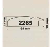 Суперпрофиль 2265 в ассортименте