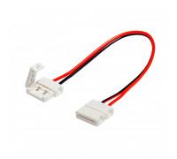 Коннектор светодиодной LED ленты двухсторонний