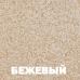 Духовой шкаф Franke Country Metal CM 981 M