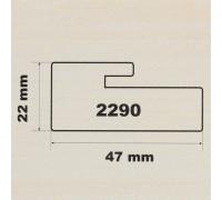 Суперпрофиль 2290 в ассортименте