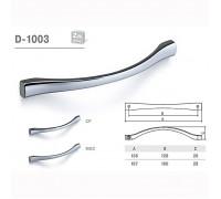 Ручка мебельная D-1003 матовый старый хром