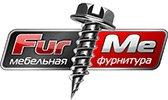 Интернет магазин Мебельной фурнитуры FurMe.com.ua